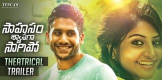 Sahasam Swasaga Sagipo Full Movie Download