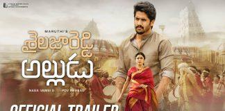 Sailaja Reddy Alludu Full Movie Download