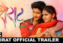 Sairat Full Movie Download