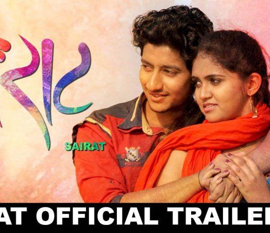 Sairat Full Movie Download