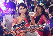 Santhu Straight Forward Full Movie Download