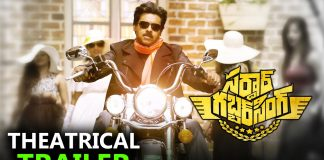 Sardaar Gabbar Singh Full Movie Download