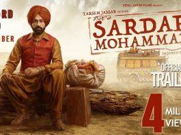 Sardar Mohammad Full Movie Download