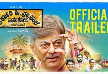 Sarkari Hi Pra Shaale Kasaragodu Koduge Full Movie Download