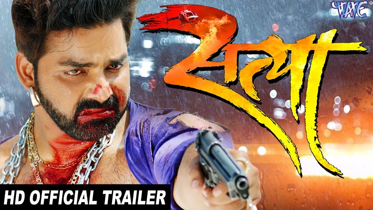 Satya Full Movie Download