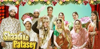 Shaadi Ke Patasey Full Movie Download
