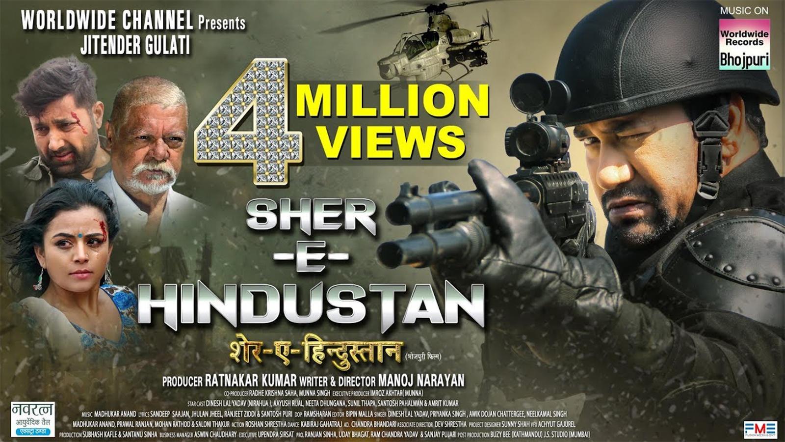 Sher-E-Hindustan Full Movie Download
