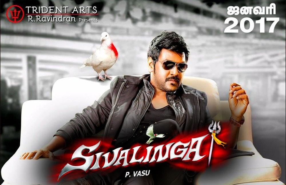 Shivalinga Full Movie Download
