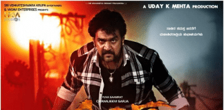 Sinnga Full Movie Download Xfilmywap