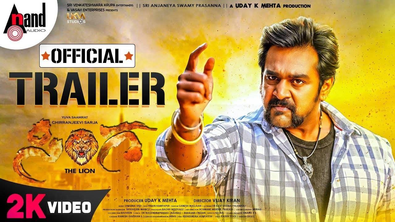 Sinnga Full Movie Download