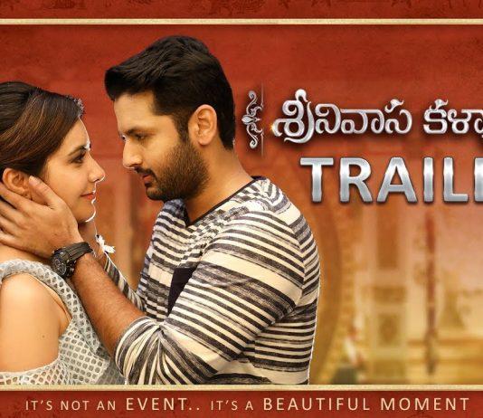 Srinivasa Kalyanam Full Movie Download