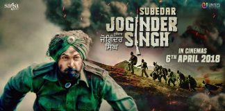 Subedar Joginder Singh Full Movie Download