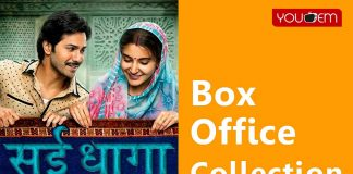 Sui-Dhaaga--Box-Office-Collection