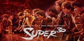 Super 30 Full Movie Download Coolmovies