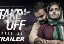 Take Off Full Movie Download