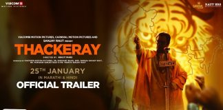 Thackeray Full Movie Download