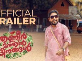 Thanneermathan Dinangal Full Movie Download by Tamilrockers