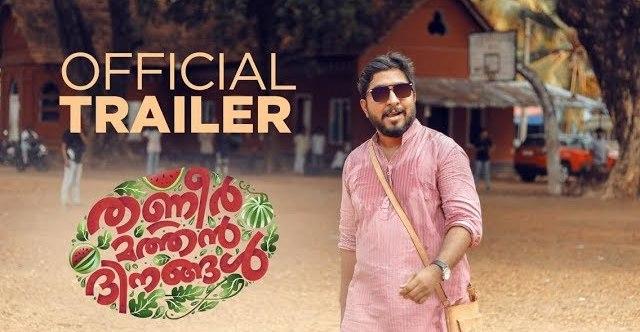 Tamilrockers 2019 Thanneermathan Dinangal Full Movie