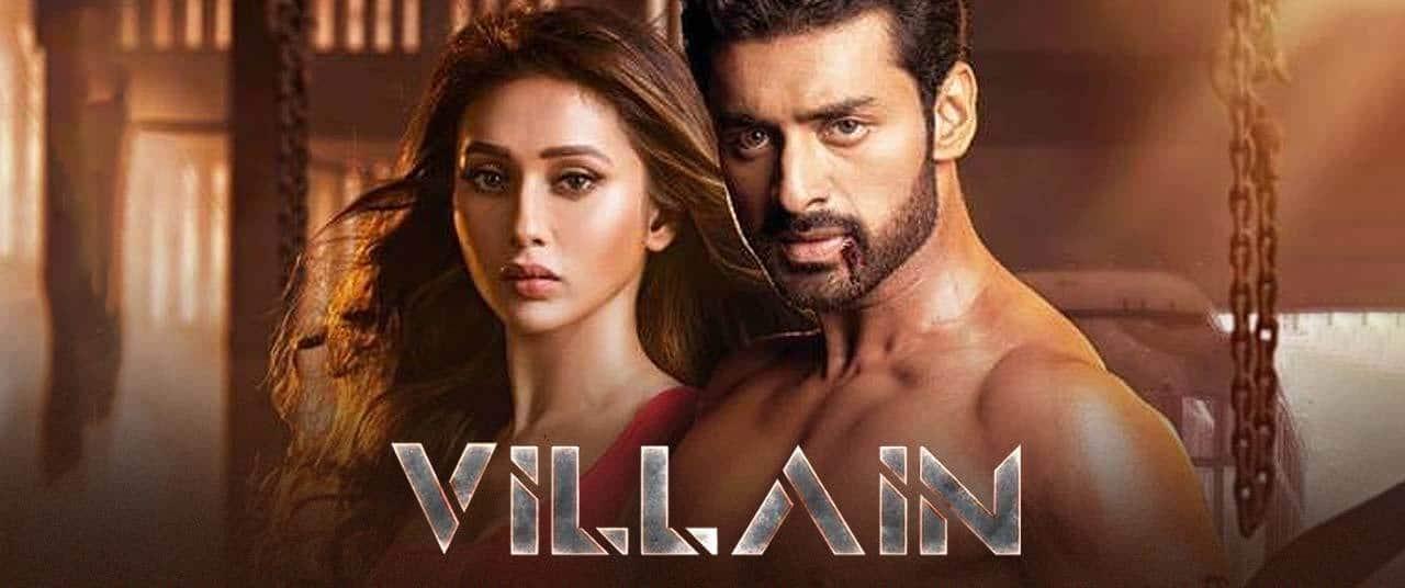 Villain Full Movie Download