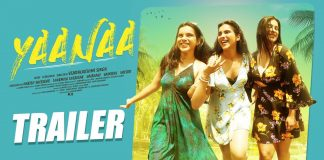 Yaanaa Full Movie Download