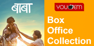 Baba Box Office Collection Worldwide