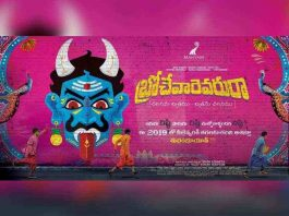 Telugu Movies released in June 2019