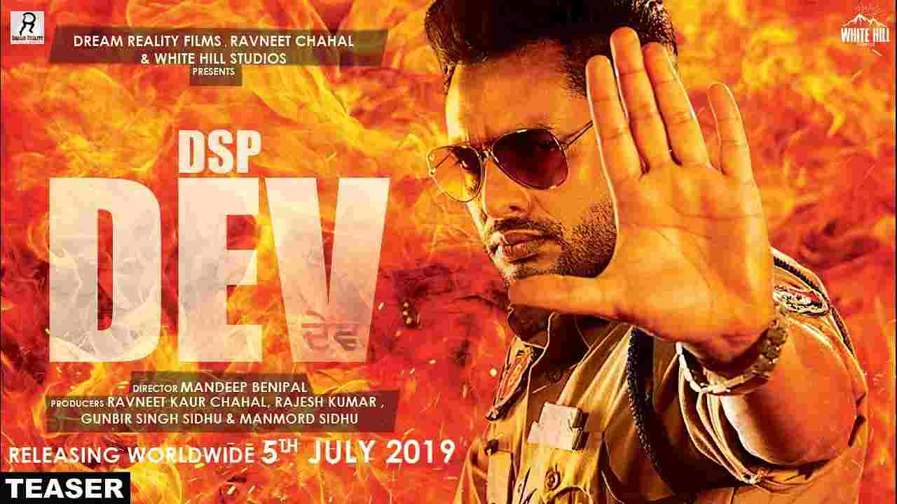 DSP Dev 2nd Day Box Office Collection