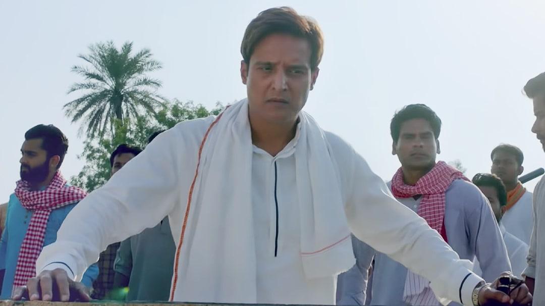 Family of Thakurganj movie scene
