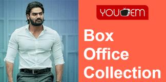Guna 369 Box Office Collection Worldwide