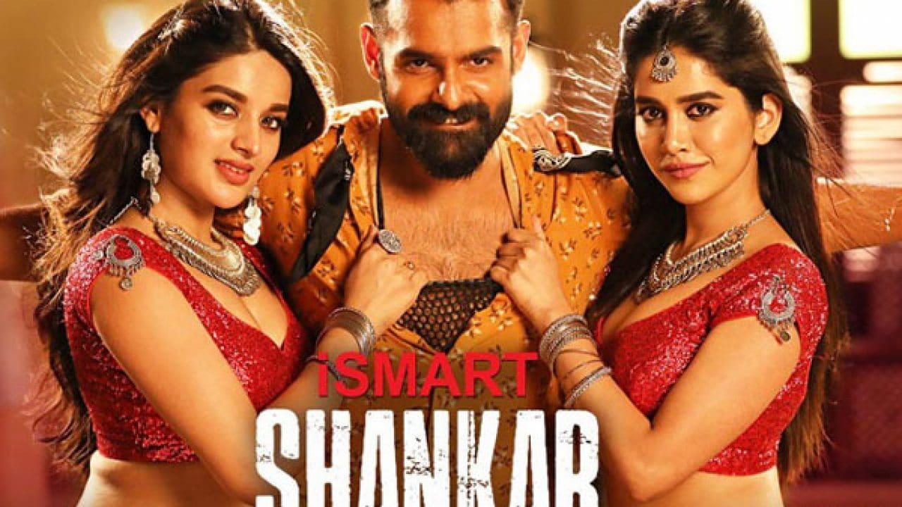iSmart Shankar Movie Song Scene
