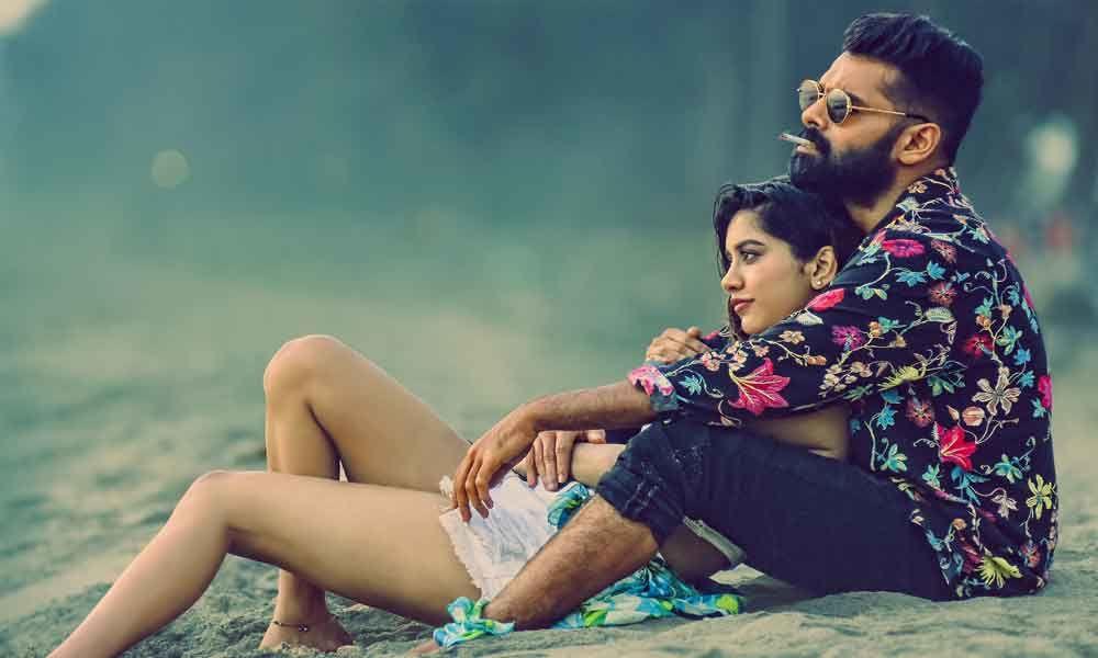 iSmart Shankar Romantic scene