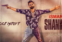 iSmart Shankar Full Movie Download by Jiorockers