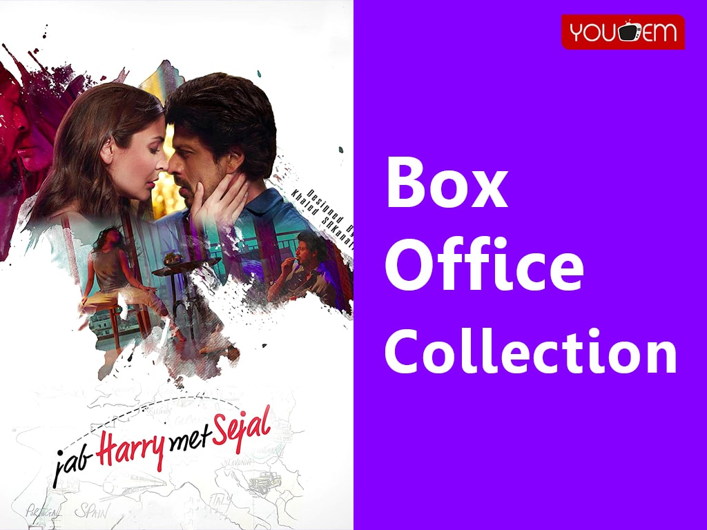 Jab Harry Met Sejal Box Office Collection