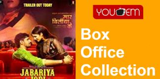 Jabariya Jodi Box Office Collection