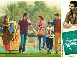 Jacobinte Swargarajyam Full Movie Download