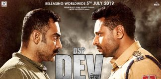 DSP Dev Box Office Collection