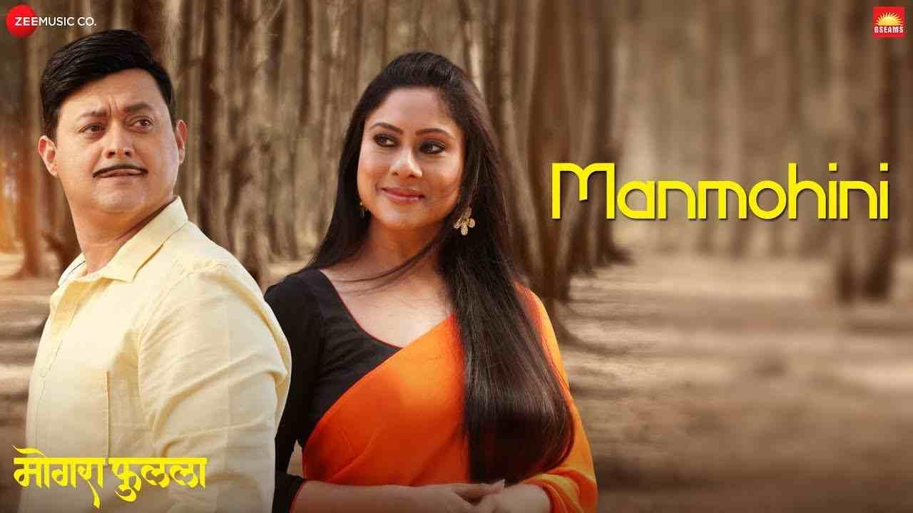 Marathi Movies Released In June 2019