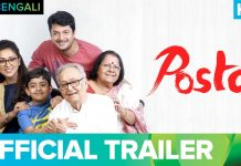 posto Full Movie Download