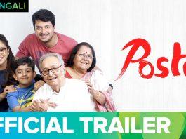 posto Full Movie Download