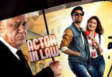 Actor In Law Full Movie Download