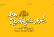 Ala Vaikunthapuramulo Full Movie