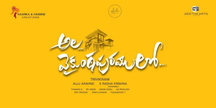 Ala Vaikunthapuramulo Full Movie