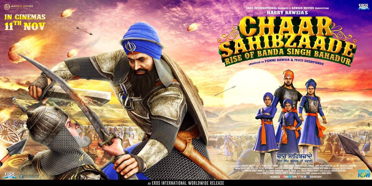 Chaar Sahibzaade 2 Full Movie Download