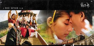 Dil Se Full Movie Download