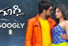 Googly Full Movie Download