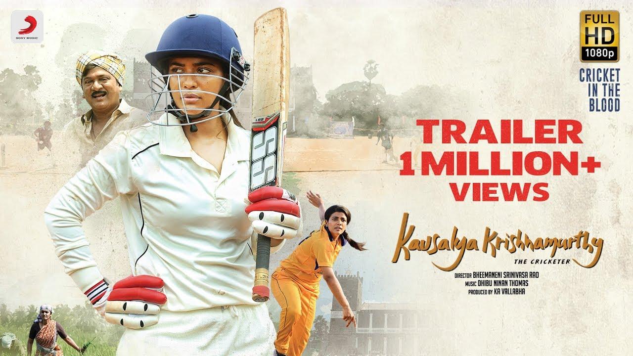 Kousalya Krishnamurthy Full Movie Download