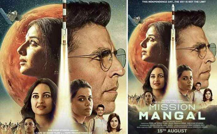 Mission Mangal Full Movie Download Filmyhit