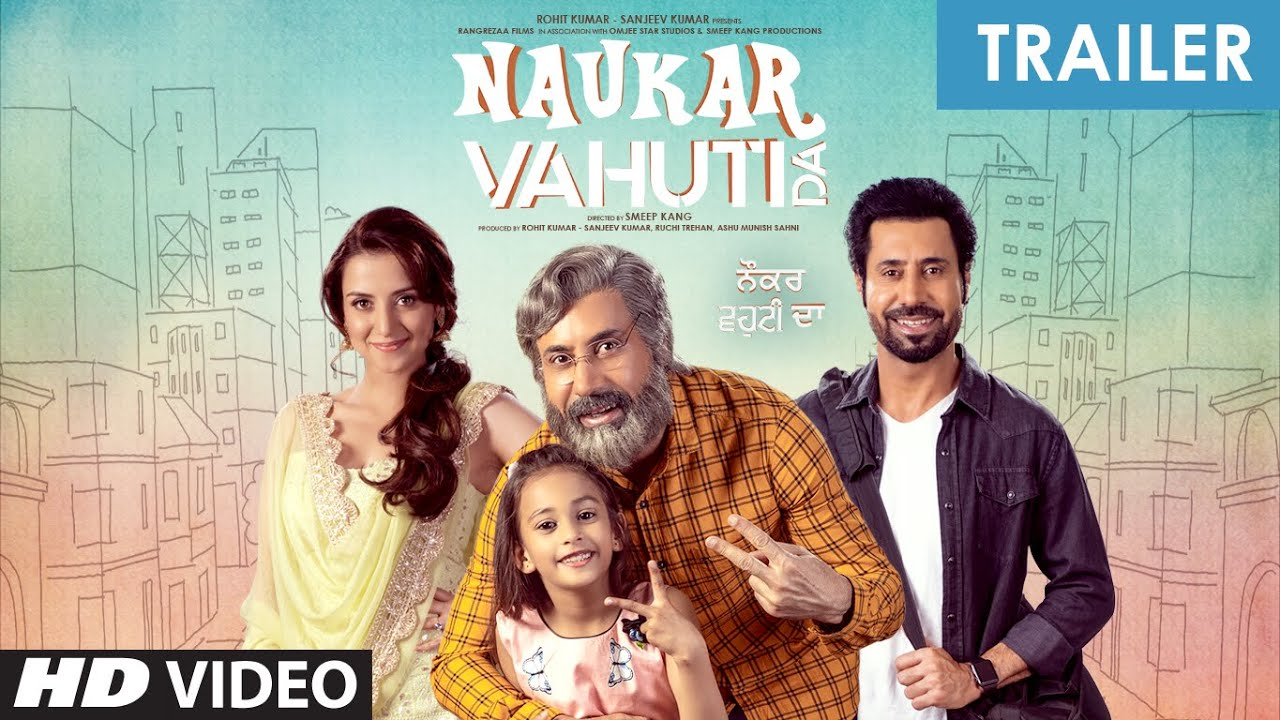Naukar Vahuti Da Full Movie Download