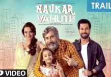 Naukar Vahuti Da box office collection