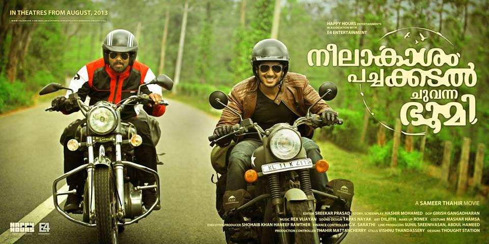 Neelakasham Pachakadal Chuvanna Bhoomi Full Movie Download